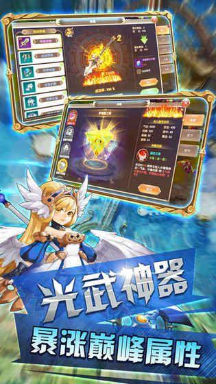 天启之路手游官方网站下载安卓版图片1