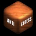 优化antistress3.8中文版
