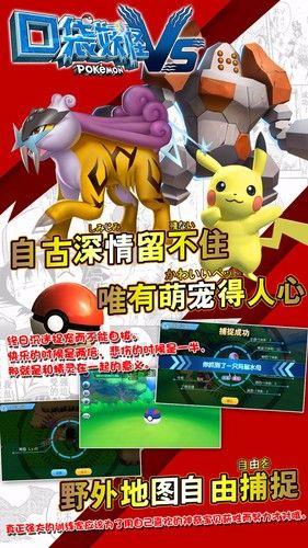 精灵世界VS手游官方版下载安卓版图片1