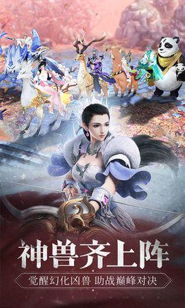 腾讯那一剑江湖之乱世游戏官方网站下载正式版图3: