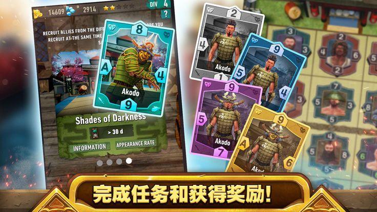 部族帝国传奇手游最新免费版下载图2: