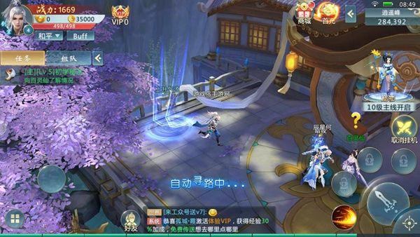 将夜祭游戏官方网站下载正式版图片4