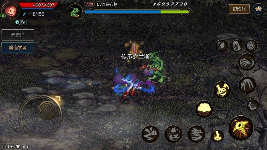魔道爆炎加热炉_地下城与勇士M魔道怎么玩魔道刷图PK加点攻略[多图]-新手攻略
