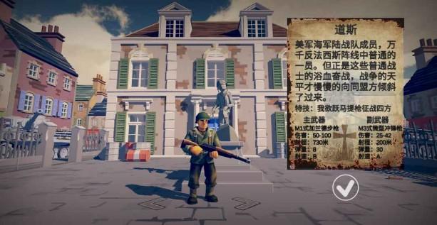 梦回战场游戏试玩评测:吹爆一款TPS对战手游[多图]