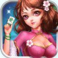 台湾麻将圈游戏app安卓官方版下载 v1.0.2