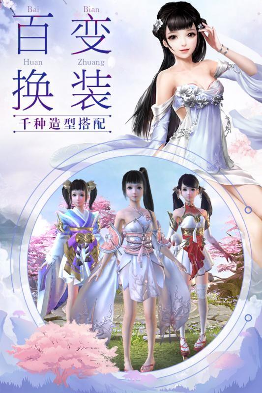 我在江湖当大侠手游安卓版下载图片1