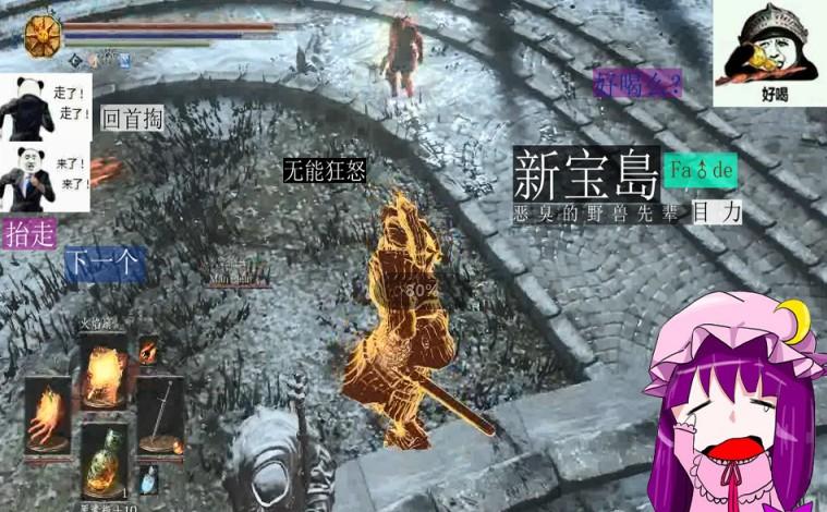 黑暗之魂3:和国际友人从后院热情摔跤,到拔网线下指的礼貌过程[多图]