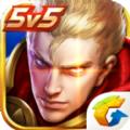 王者荣耀重制版1月17官方下载更新版 v1.1.3.52