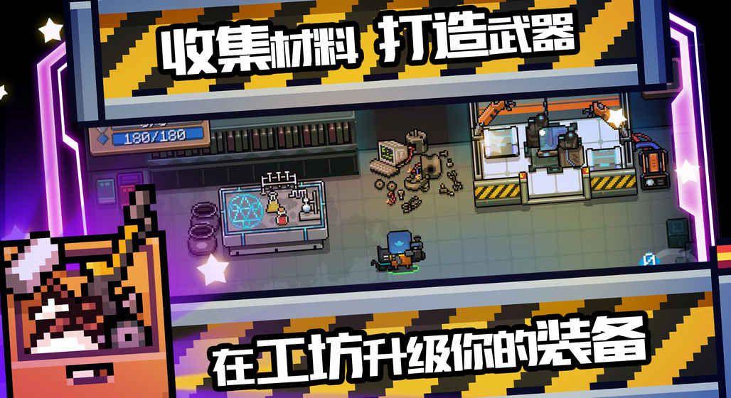 元气骑士2.9.0无限生命无限蓝全人物修改版图片2