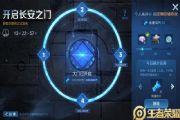 王者荣耀2.0最新CG上线 揭晓英雄主线剧情[多图]