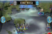 梦幻模拟战手游光辉试炼攻略大全:光辉试炼S1-SS5攻略汇总[多图]