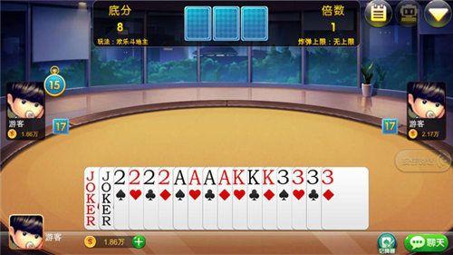 名门斗地主安卓版手机游戏下载图片3