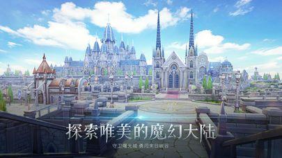 完美世界封龙战纪官方版手游下载图片3