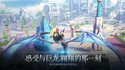 完美世界封龙战纪官方版手游下载图片4