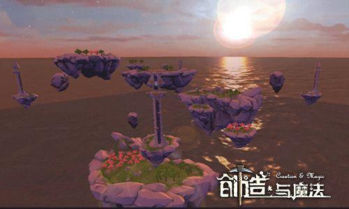 创造与魔法周年庆副本来袭 生存游乐园版本更新[多图]图片3