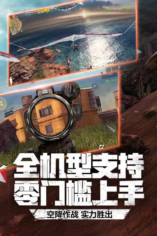 穿越火线枪战王者荒岛特训60V60春节更新版官方下载图1: