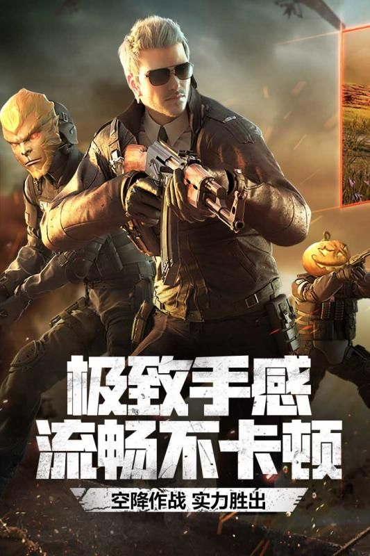 穿越火线枪战王者荒岛特训60V60春节更新版官方下载图5: