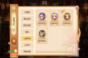 梦幻西游手游宠物专属内丹上线:解锁八大宠物背后的故事[多图]