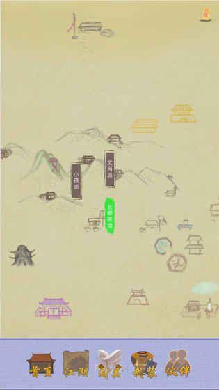 江湖中的我游戏完整攻略苹果ios版图片3
