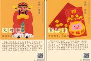 留住传统节日的文化记忆 《佳期:团圆》开启不删档测试[多图]