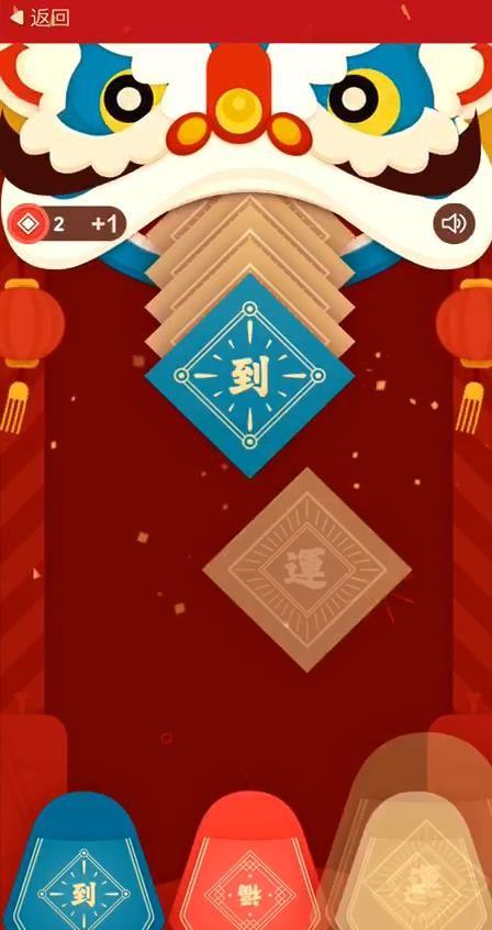 qq天投降福分游玩官方网站下载正式幅员片1