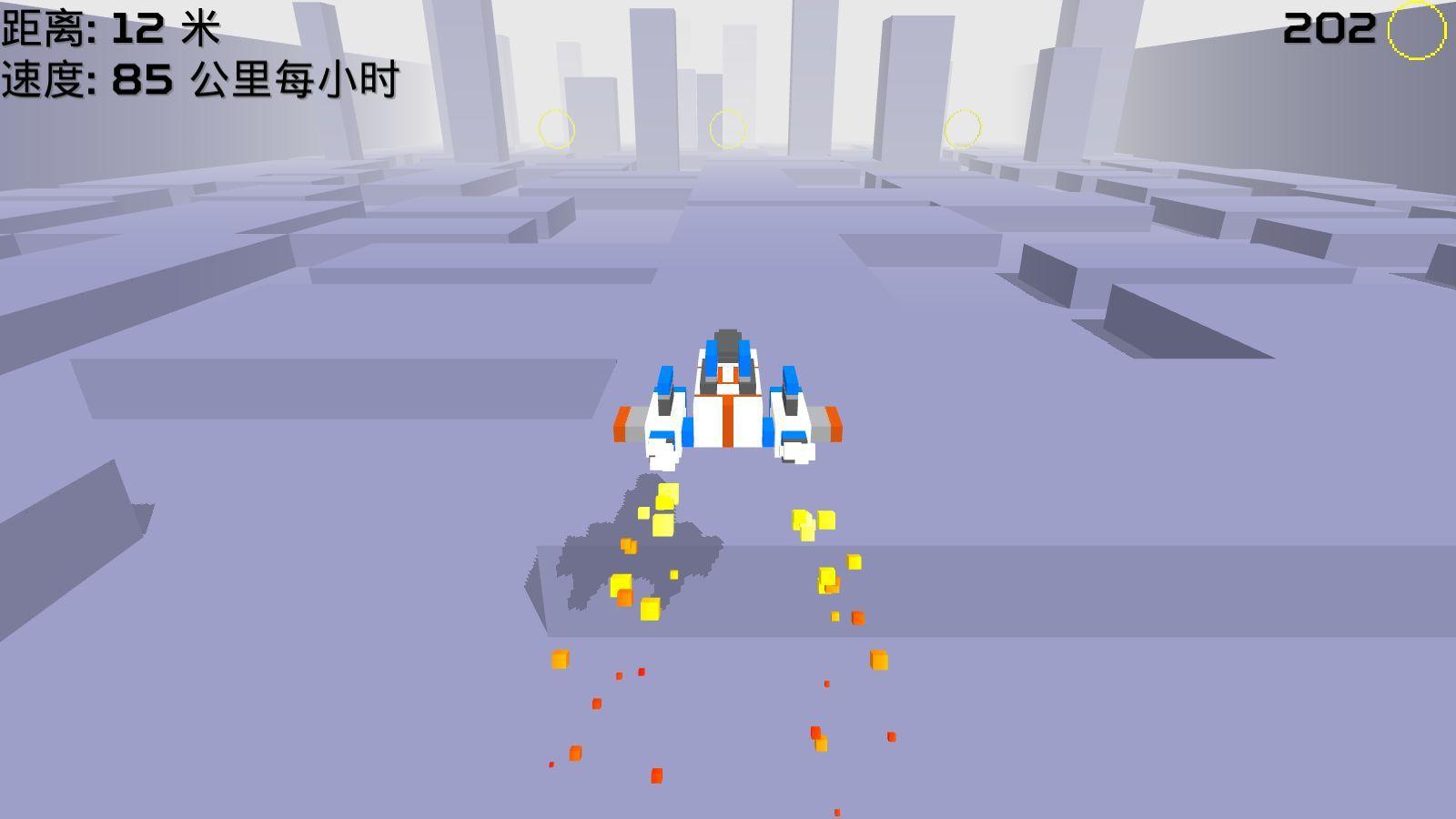 急速潜行手机游戏官网版下载图片1