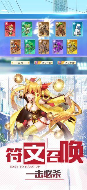 出发吧妖怪手游官方网站下载安卓版图5: