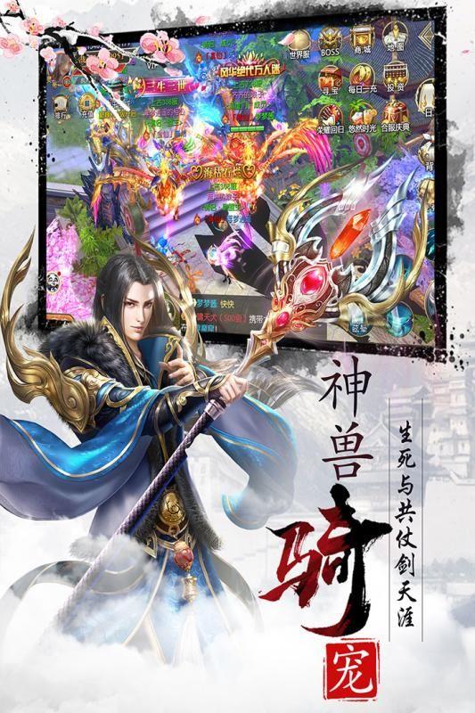 幻剑情缘武神觉醒游戏官方网站下载最新版图5: