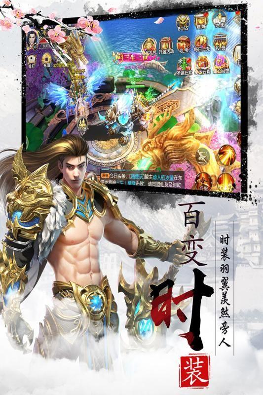 幻剑情缘武神觉醒游戏官方网站下载最新版图4:
