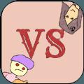 选择游戏对决官方网站