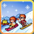 闪耀滑雪场物语修改版