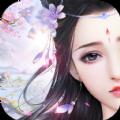 寻仙之路游戏官方网站下载正式版 v2.9.0
