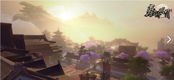 腾讯秦时明月手游官方网站下载正式版图片2