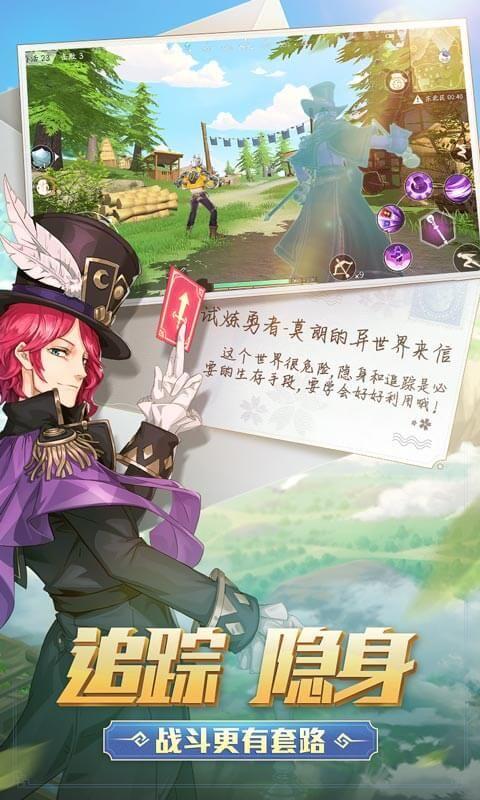 网易决胜风云岛手游官网版下载最新正式版游戏图片1
