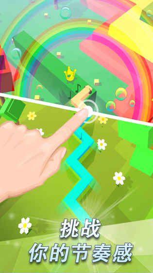跳舞的线完整游乐园更新官方版下载图片2