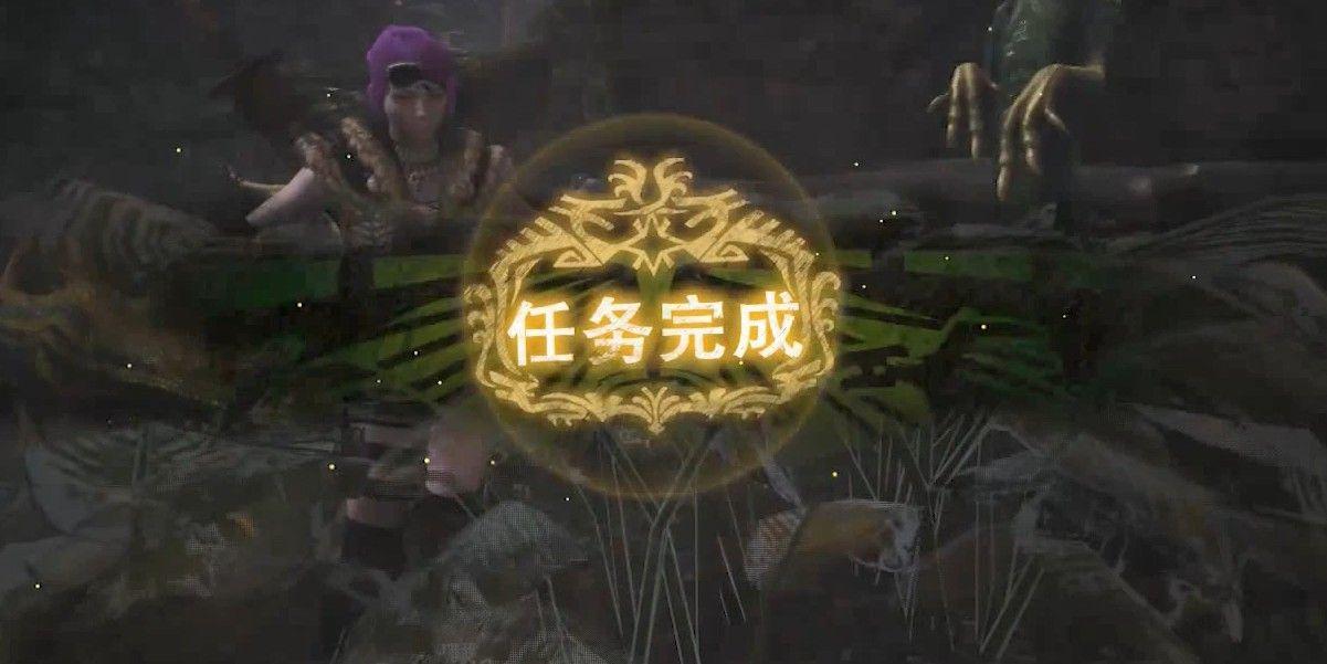 怪物猎人世界新人向太刀开荒流程解说02:大贼龙讨伐战与基础战斗教学[视频][多图]图片2