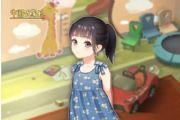 中国式家长女儿版本即将上线:2019女儿版本内容预告[多图]