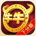 开元棋牌正版游戏app官方版下载 v1.0