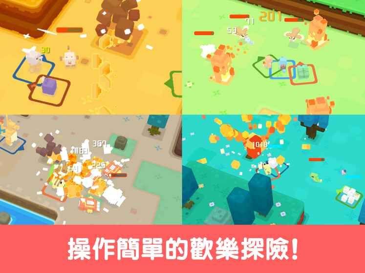 网易宝可梦大探险手游中文国服内测版图片2