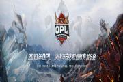 平安京OPL发布会1.11开启,网易重磅出击移动电竞[多图]