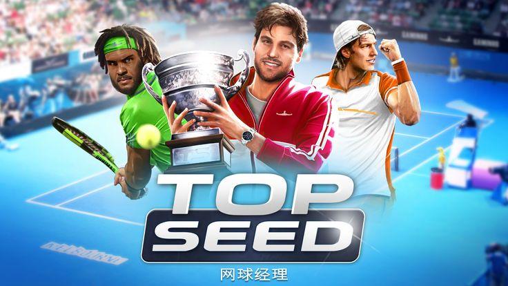 TOP SEED网球经理2019官方版图5