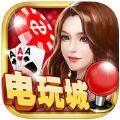 X7电玩app官方正版软件下载 v1.0