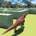 恐龙迷宫大作战游戏官方网站下载最新版 v5.2