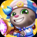 汤姆猫弹弹奇兵无限钻石免费破解版下载 v1.0.3