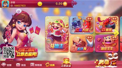 星彩大赢家手机版最新版下载图片1