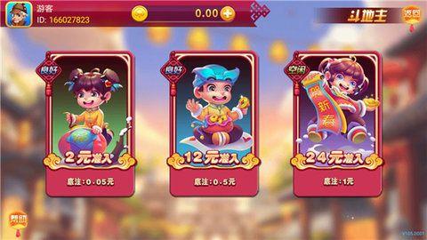 星彩大赢家手机版最新版下载图片3