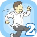 我要逃课2游戏最新安卓版下载 v1.0.4