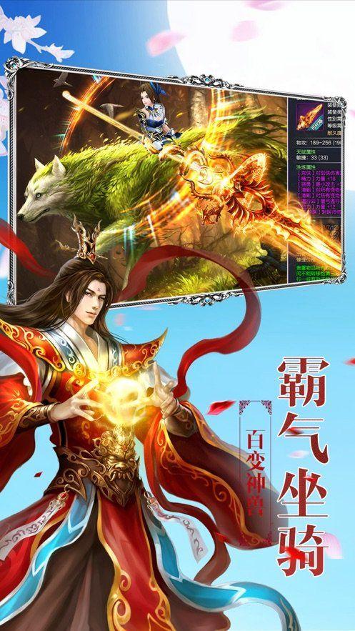 仙舟领主游戏官方网站下载最新版图片1