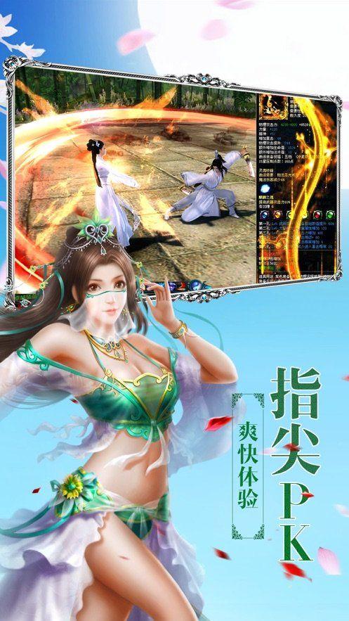 仙舟领主游戏官方网站下载最新版图片3