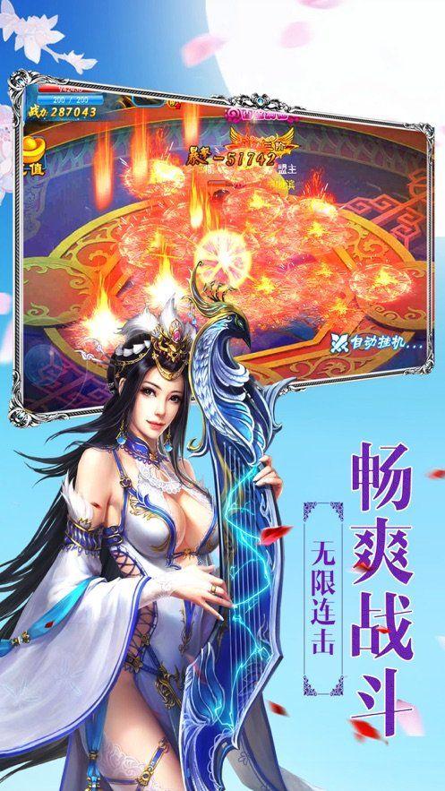仙舟领主游戏官方网站下载最新版图片2